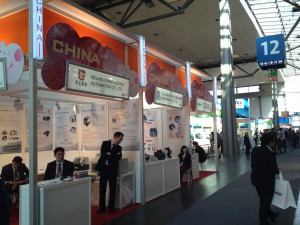 The Beijing China-Julong Automation stand
