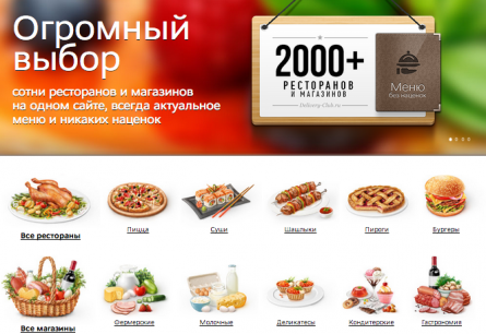 Food Ordering Platform Foodpanda Acquires Russian Rival Delivery Club